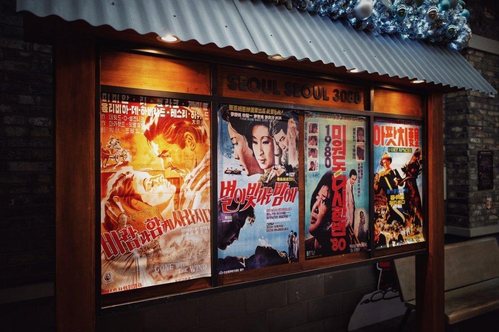 Chinese advertisements