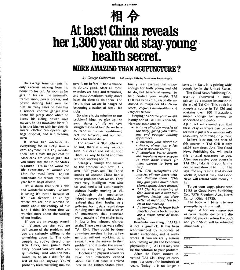 Gary Halbert health ad