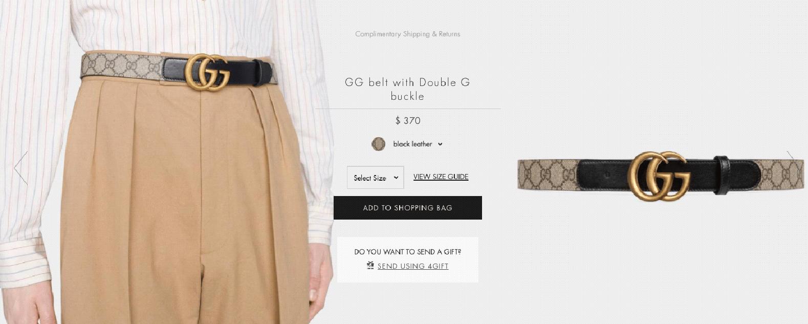 Gucci belt online store